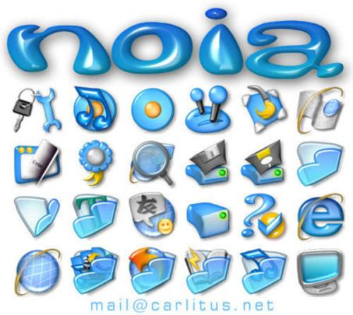 Noia KDE Reloaded 2019, iconos originales para Plasma