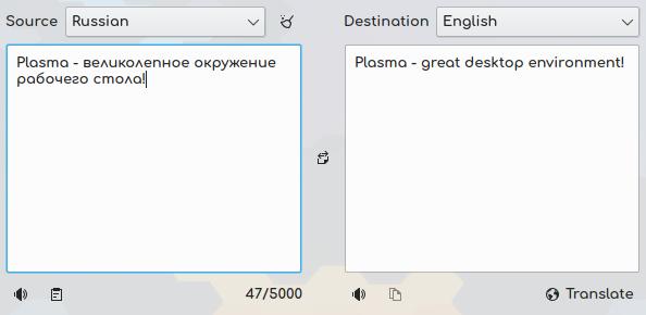 Translator, un traductor en tu escritorio- Plasmoides de KDE (151)