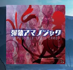 Album Art - Plasmoides de KDE (174)