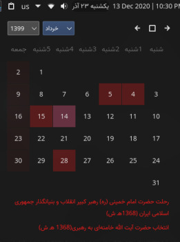 Shamsi Calendar - Plasmoides de KDE (176)